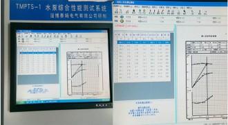 自动化标准测试系统